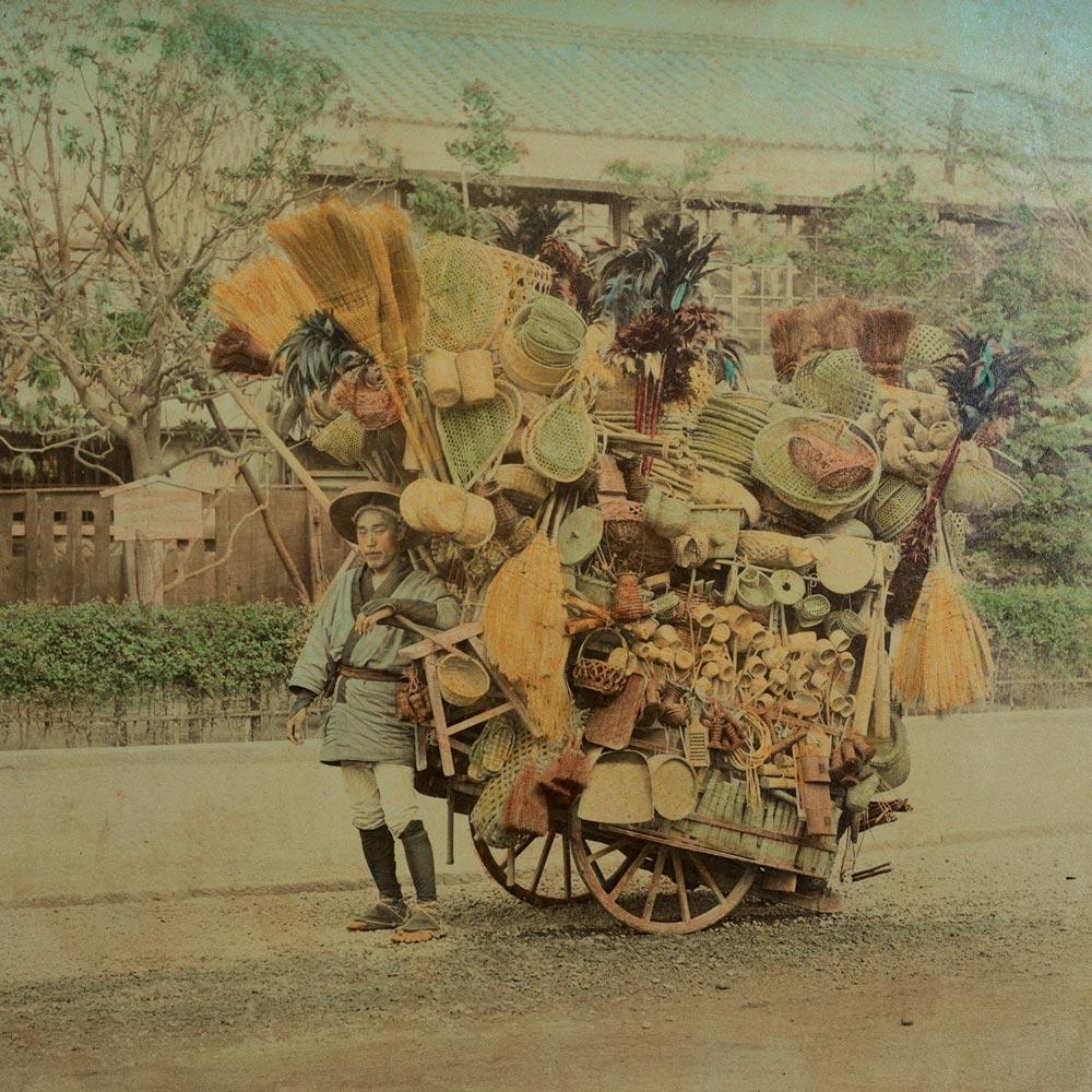 Housewares Cart